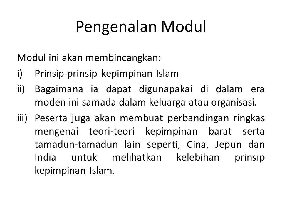 Pengenalan Modul Modul ini akan membincangkan: