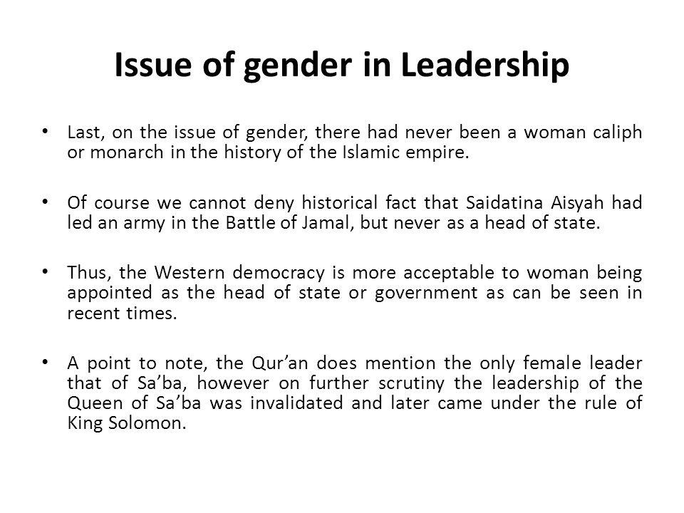 Issue of gender in Leadership