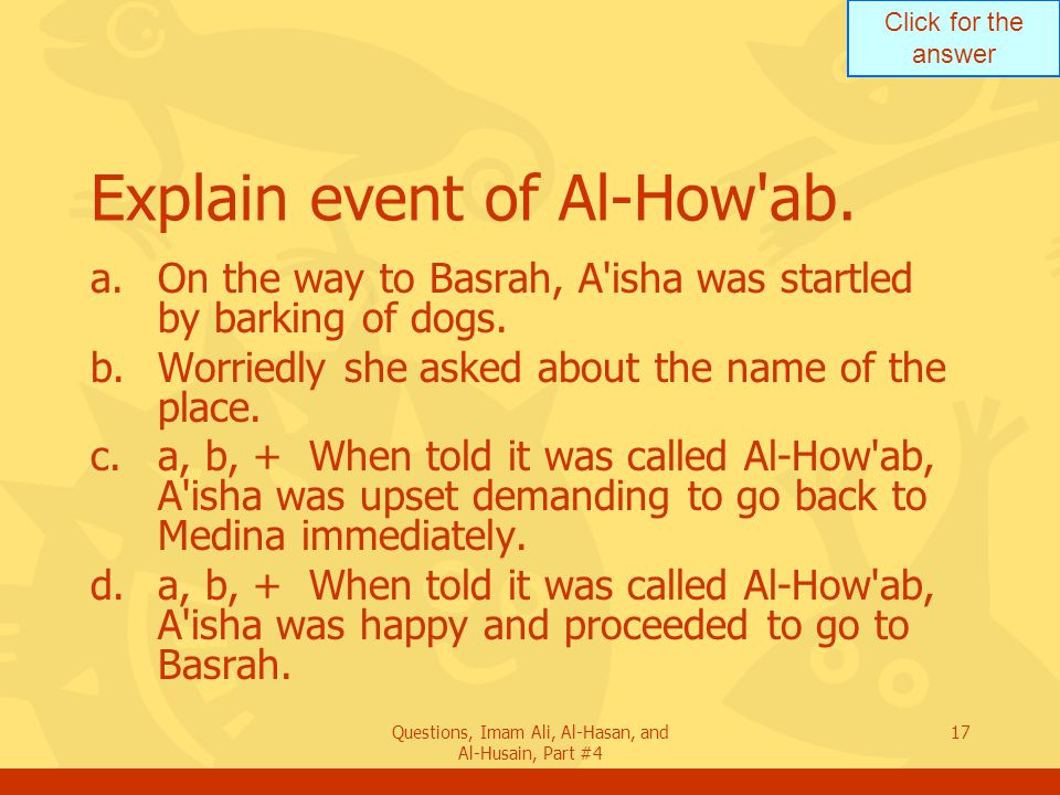 Explain event of Al-How ab.