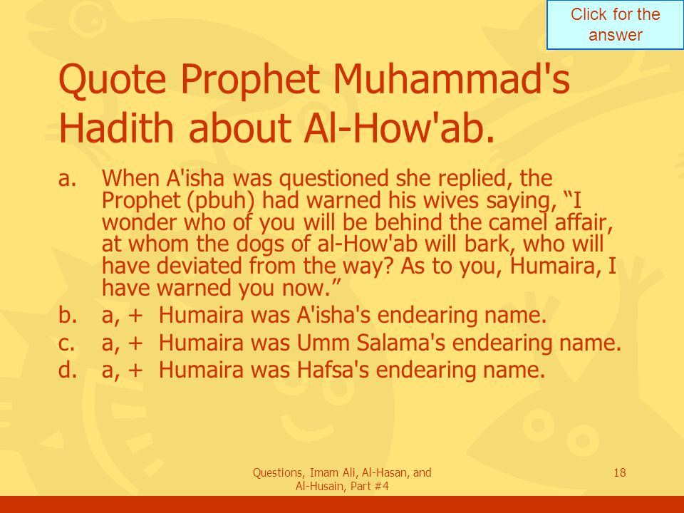 Quote Prophet Muhammad s Hadith about Al-How ab.