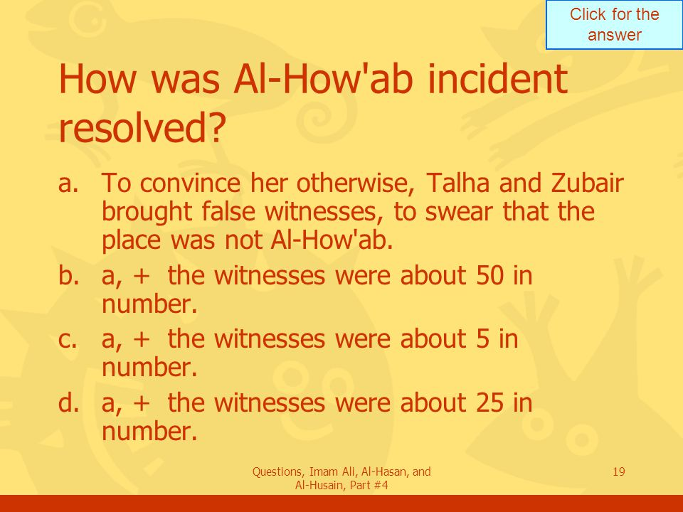 How was Al-How ab incident resolved