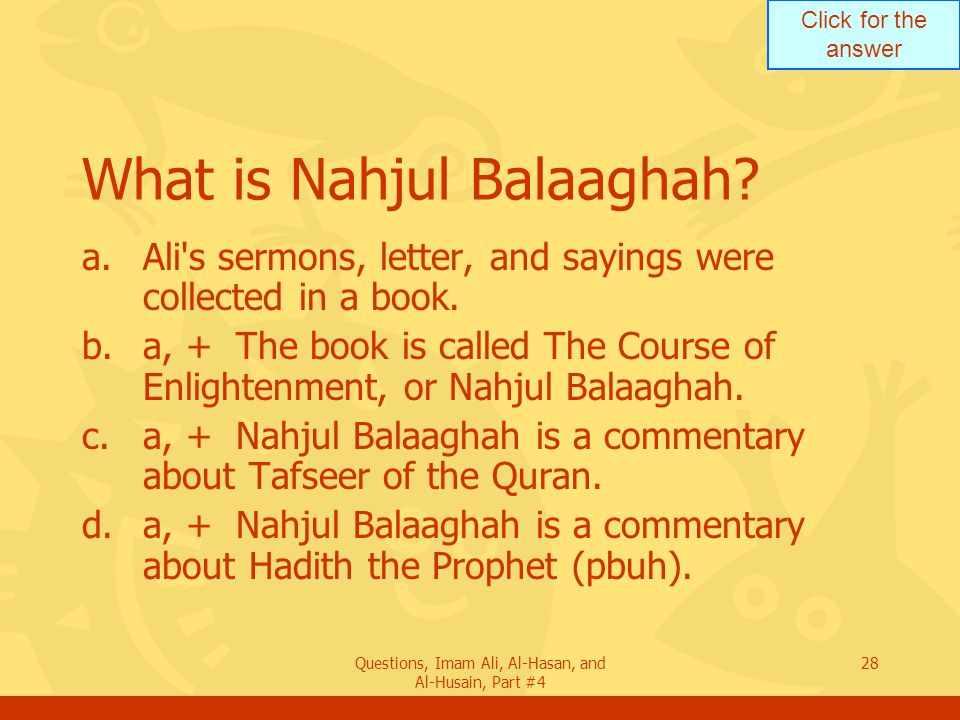What is Nahjul Balaaghah