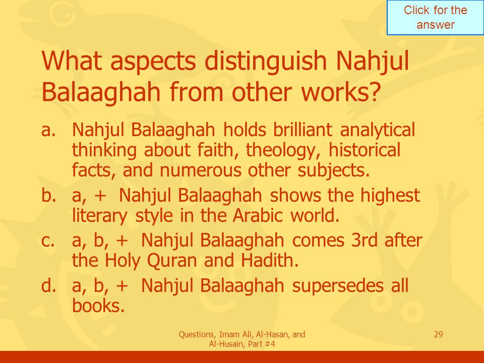 What aspects distinguish Nahjul Balaaghah from other works