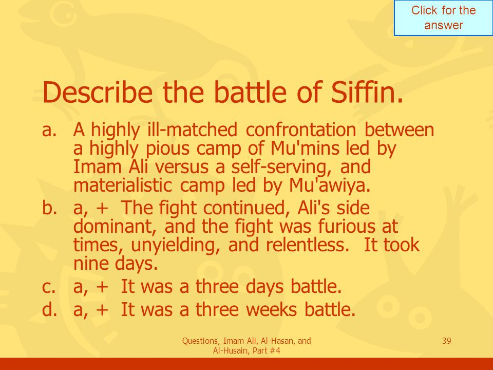 Describe the battle of Siffin.