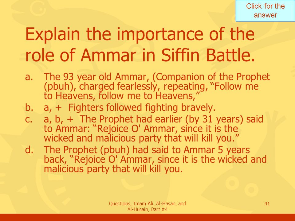 Explain the importance of the role of Ammar in Siffin Battle.