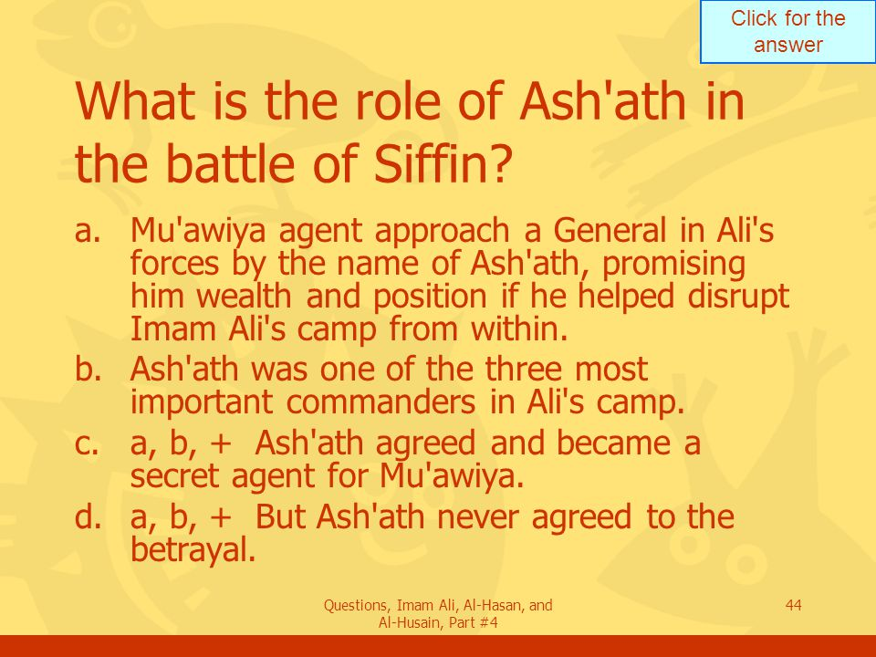 What is the role of Ash ath in the battle of Siffin
