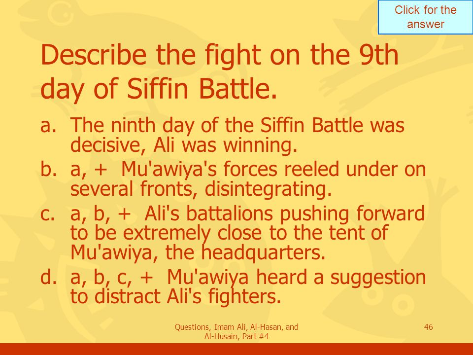 Describe the fight on the 9th day of Siffin Battle.