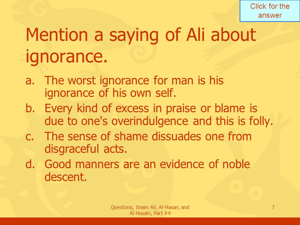 Mention a saying of Ali about ignorance.
