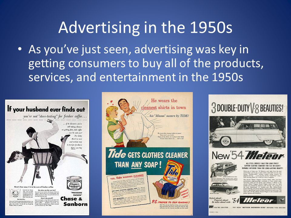 Advertising in the 1950s