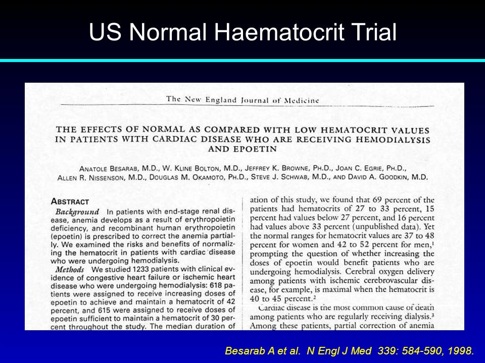 US Normal Haematocrit Trial