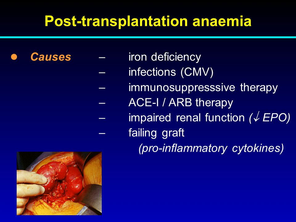 Post-transplantation anaemia
