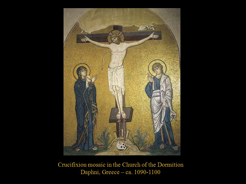 Crucifixion mosaic in the Church of the Dormition