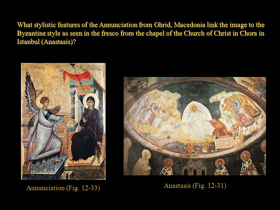 What stylistic features of the Annunciation from Ohrid, Macedonia link the image to the