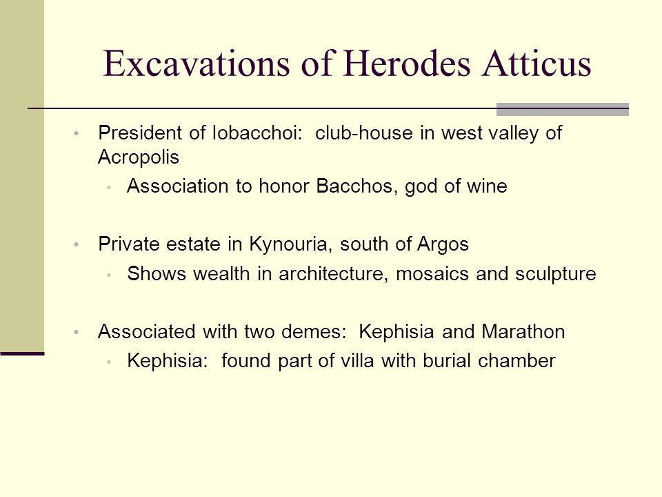 Excavations of Herodes Atticus