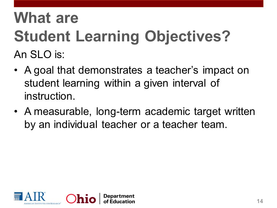 What are Student Learning Objectives