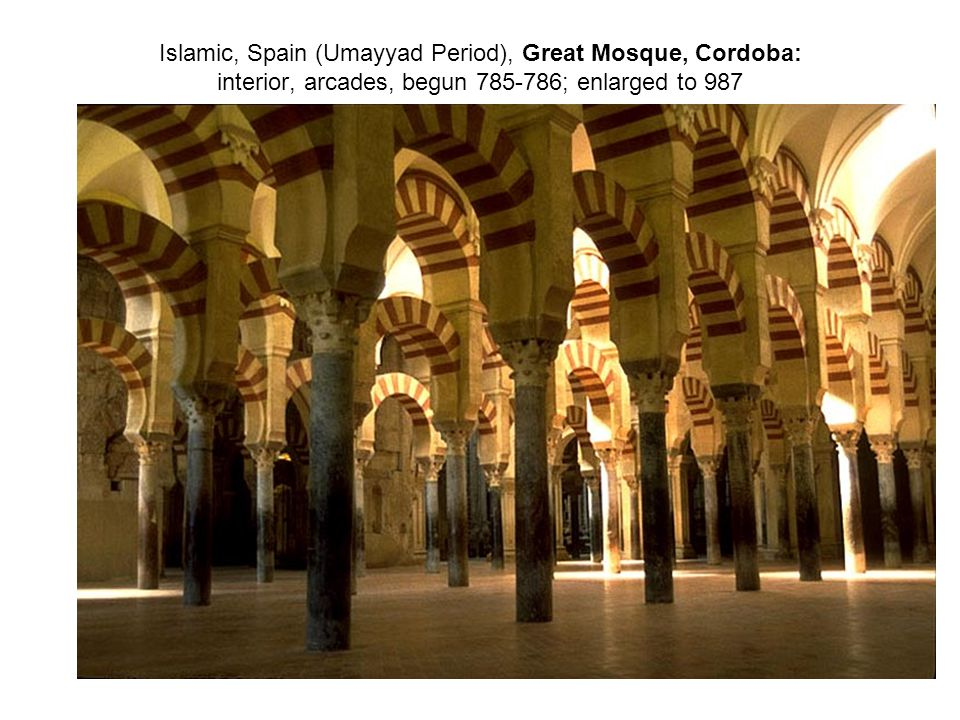 Islamic, Spain (Umayyad Period), Great Mosque, Cordoba: interior, arcades, begun 785-786; enlarged to 987