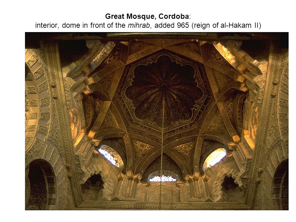 Great Mosque, Cordoba: interior, dome in front of the mihrab, added 965 (reign of al-Hakam II)