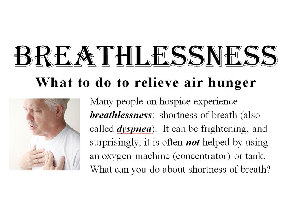 Breathlessness: What to do to relieve air hunger