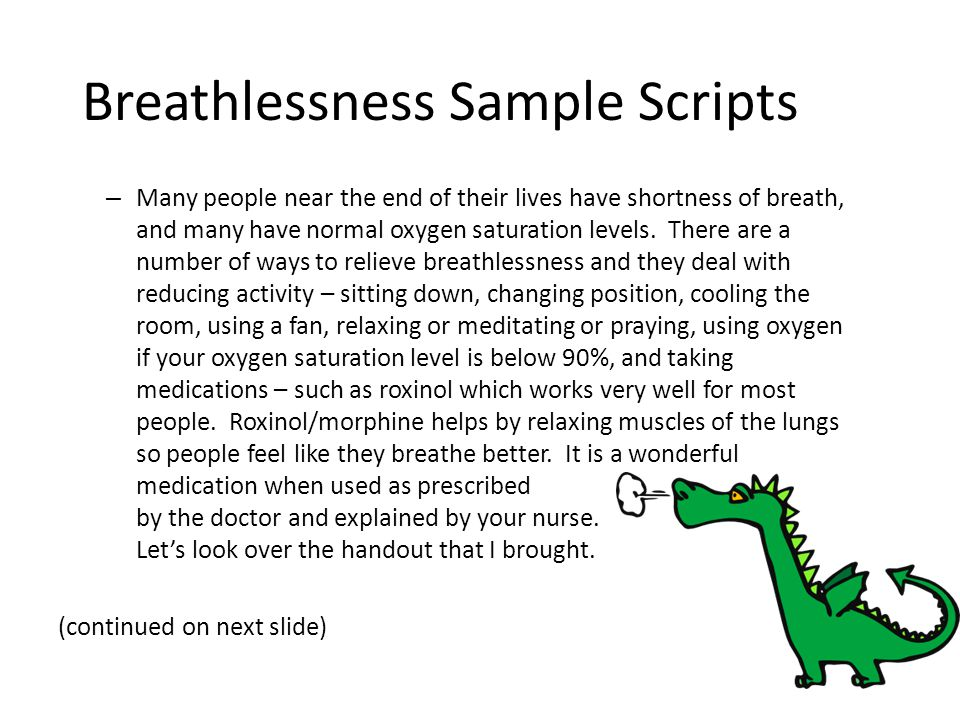 Breathlessness Sample Scripts