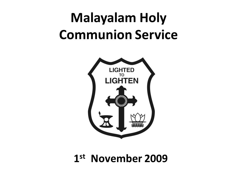Malayalam Holy Communion Service
