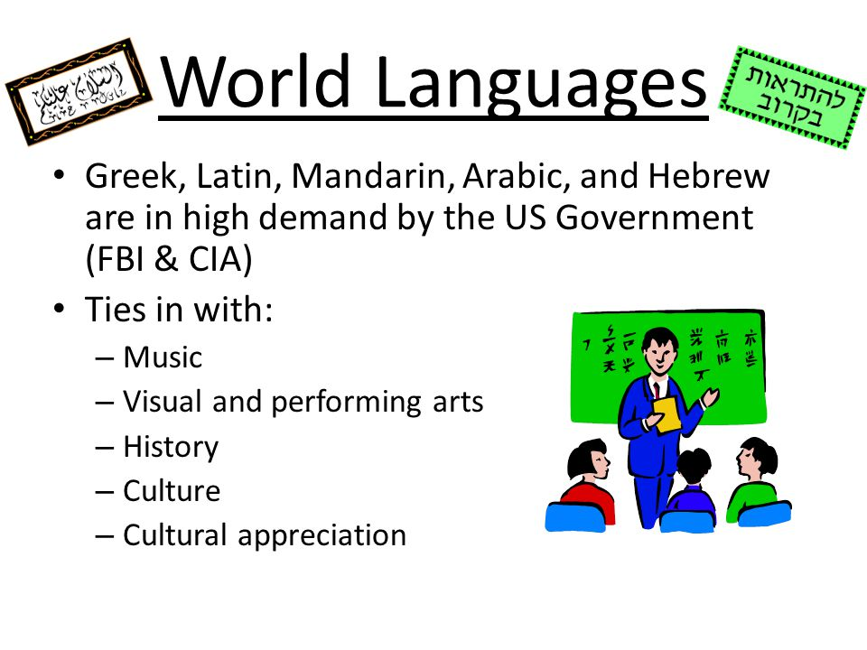 World Languages Greek, Latin, Mandarin, Arabic, and Hebrew are in high demand by the US Government (FBI & CIA)
