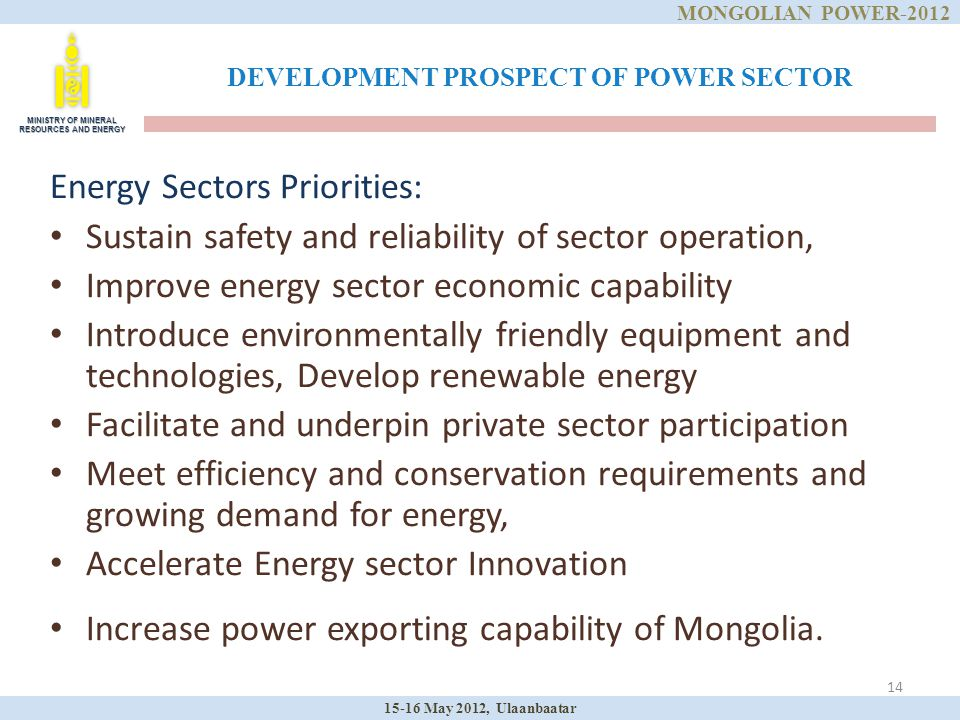 MINISTRY OF MINERAL RESOURCES AND ENERGY