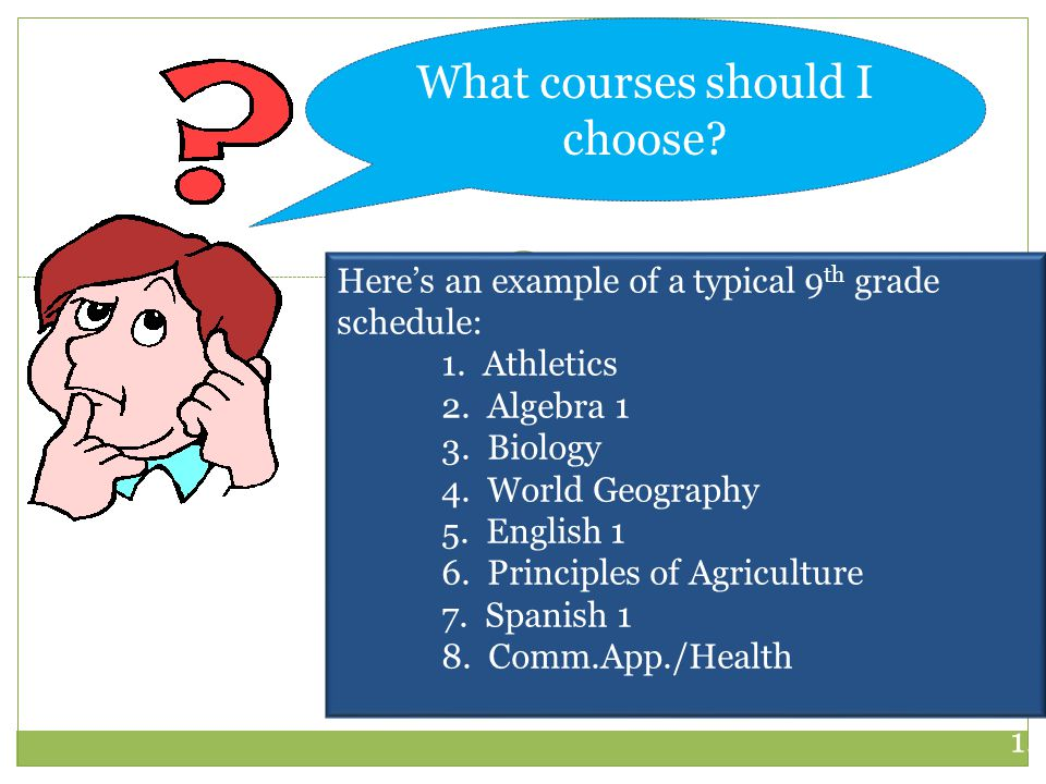 What courses should I choose
