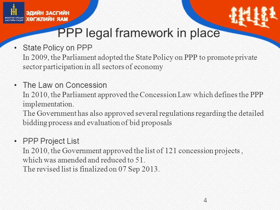 PPP legal framework in place