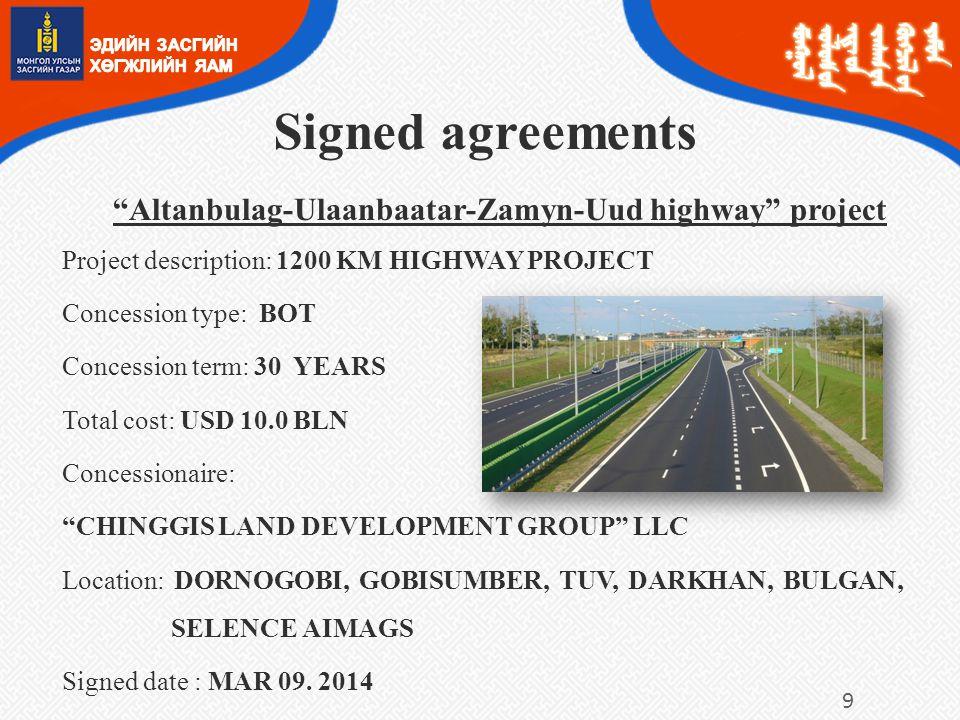 Altanbulag-Ulaanbaatar-Zamyn-Uud highway project