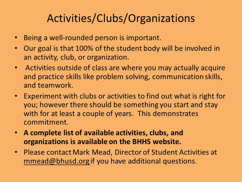 Activities/Clubs/Organizations