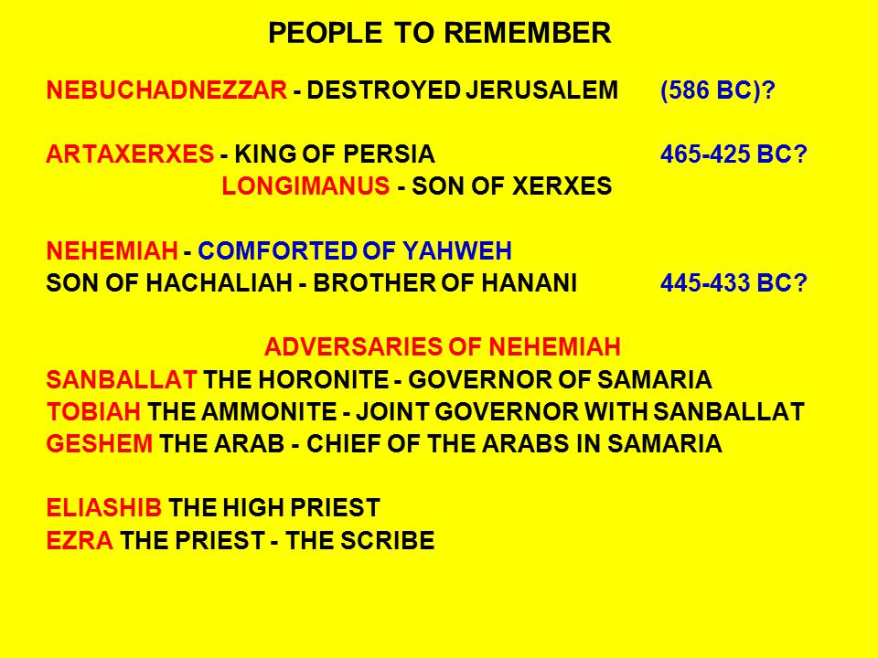 ADVERSARIES OF NEHEMIAH