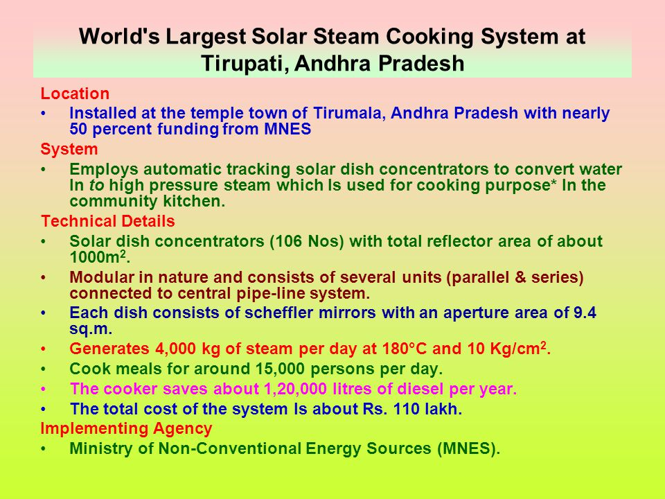 World s Largest Solar Steam Cooking System at Tirupati, Andhra Pradesh