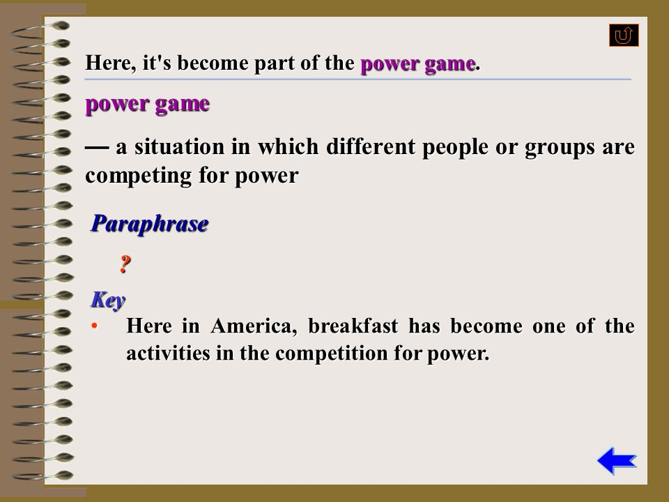 Here, it s become part of the power game.