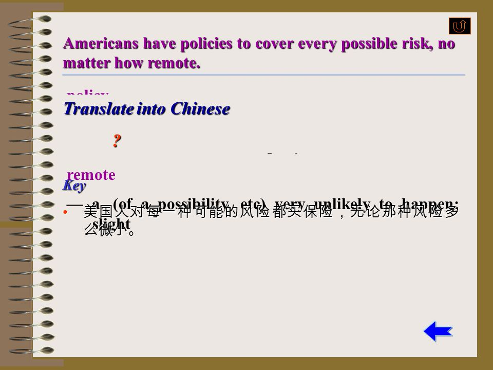 Translate into Chinese