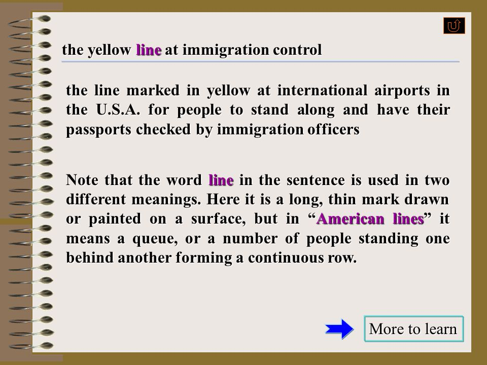 the yellow line at immigration control