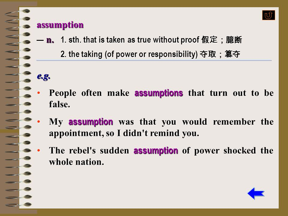 People often make assumptions that turn out to be false.