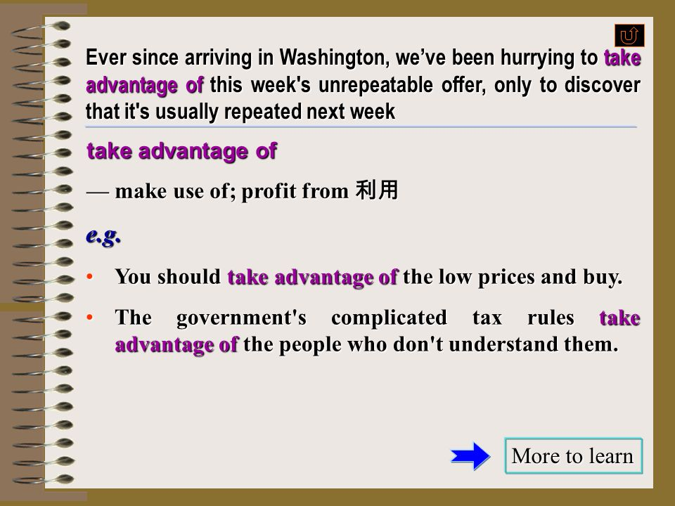 Ever since arriving in Washington, we've been hurrying to take advantage of this week s unrepeatable offer, only to discover that it s usually repeated next week