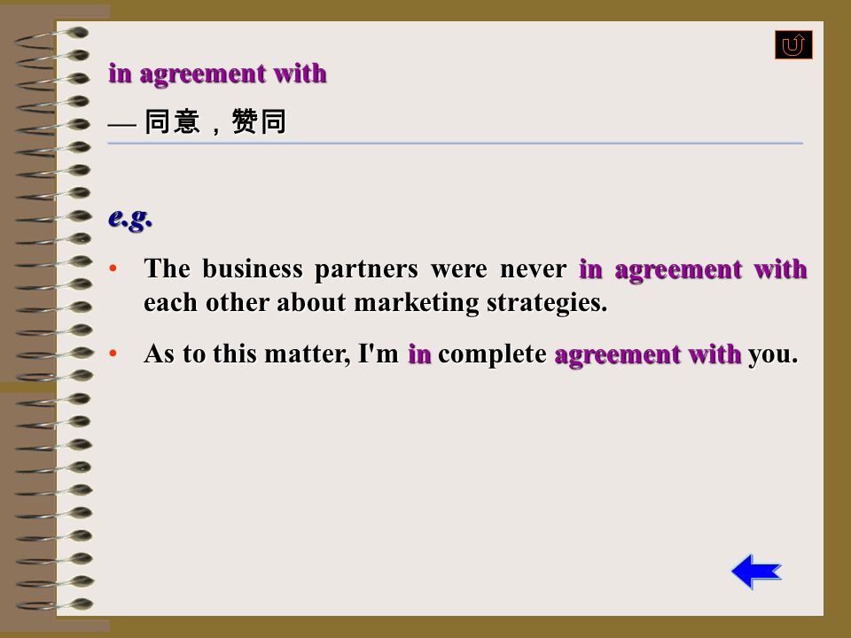 e.g. in agreement with — 同意,赞同