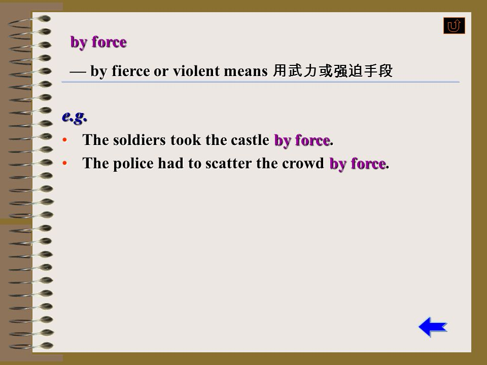 e.g. by force — by fierce or violent means 用武力或强迫手段