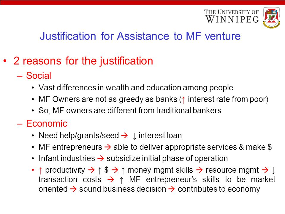 Justification for Assistance to MF venture