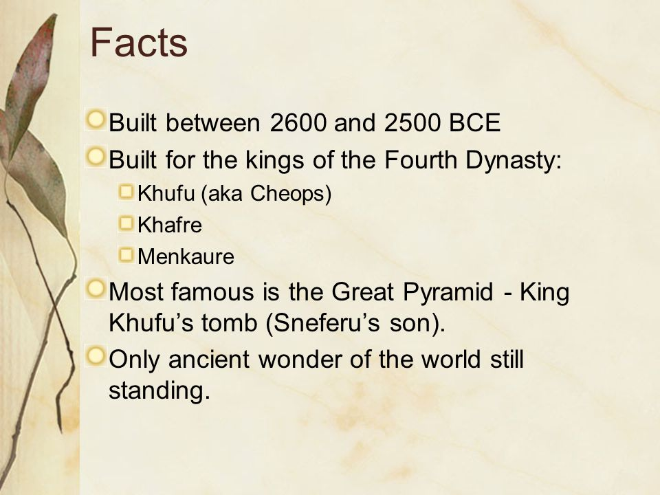Facts Built between 2600 and 2500 BCE
