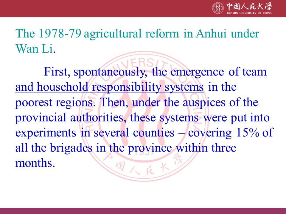 The 1978-79 agricultural reform in Anhui under Wan Li.