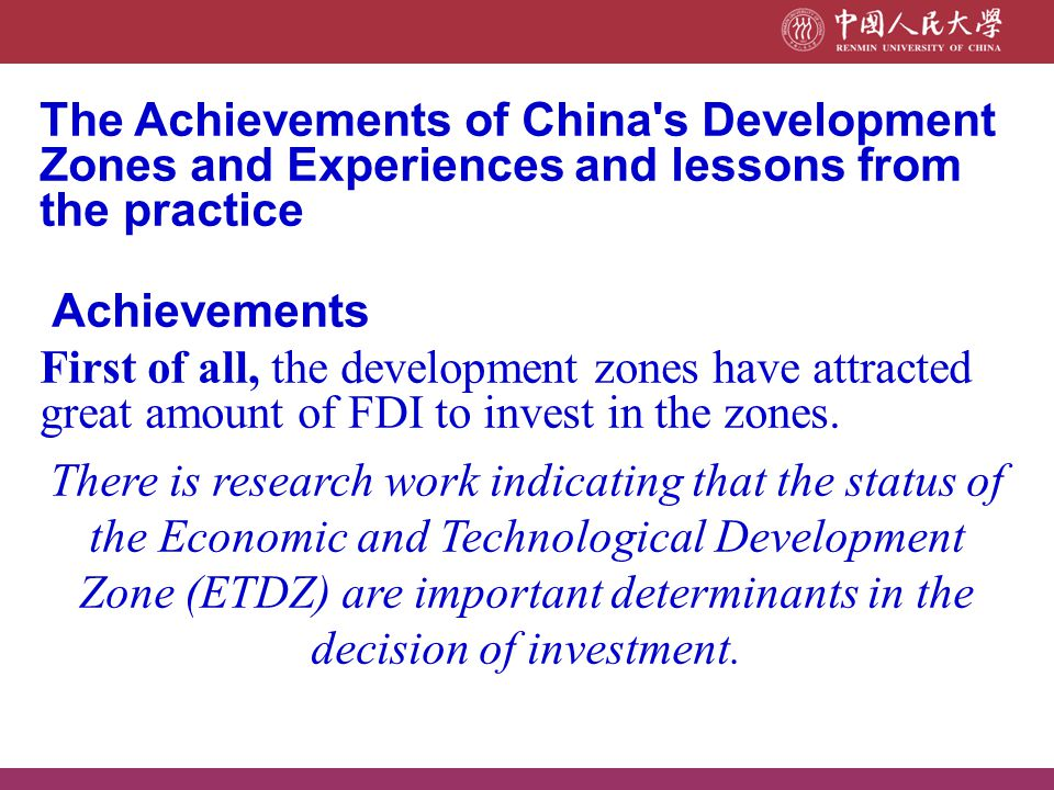 The Achievements of China s Development Zones and Experiences and lessons from the practice