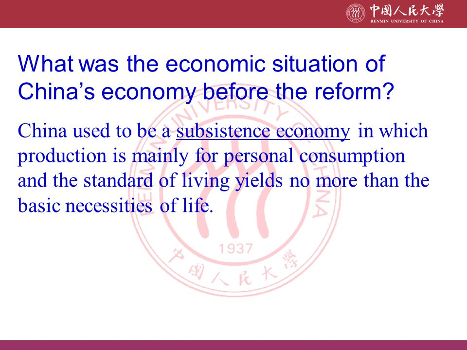 What was the economic situation of China's economy before the reform