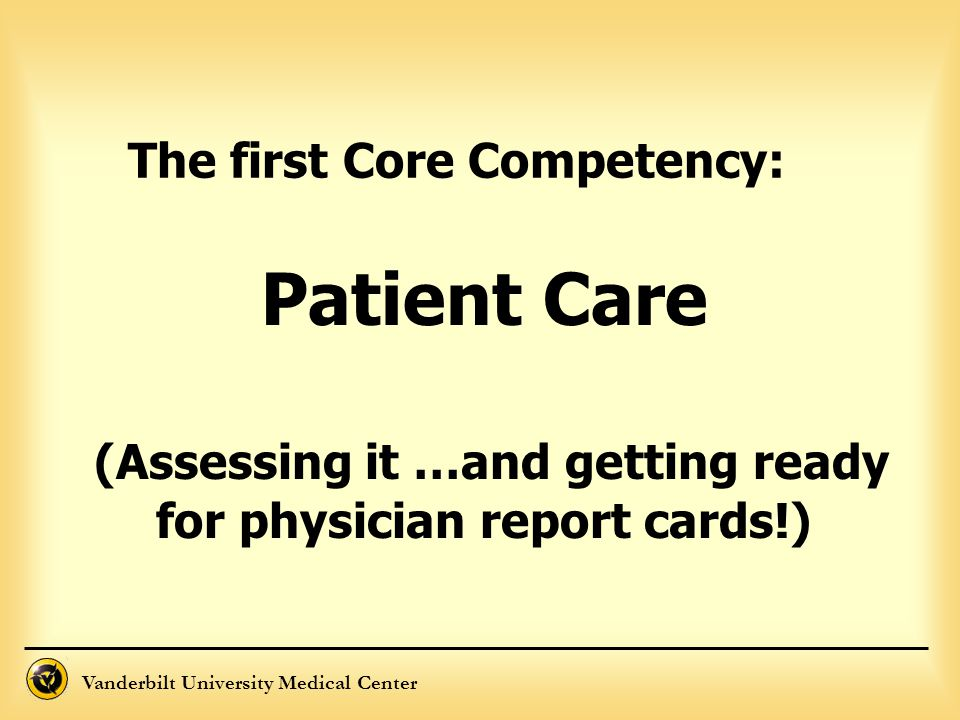 The first Core Competency: