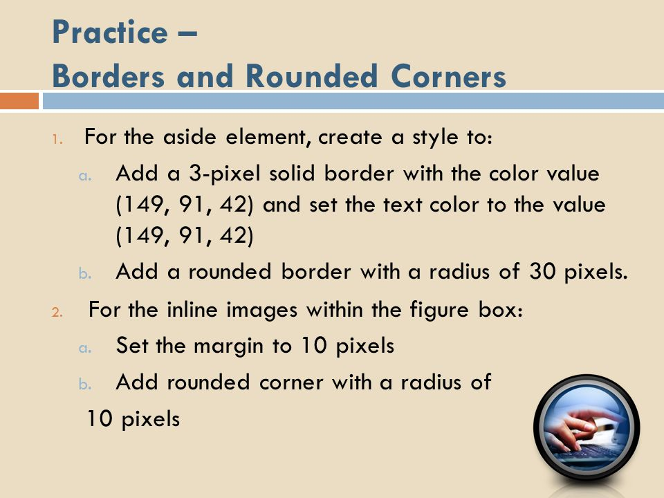 Practice – Borders and Rounded Corners