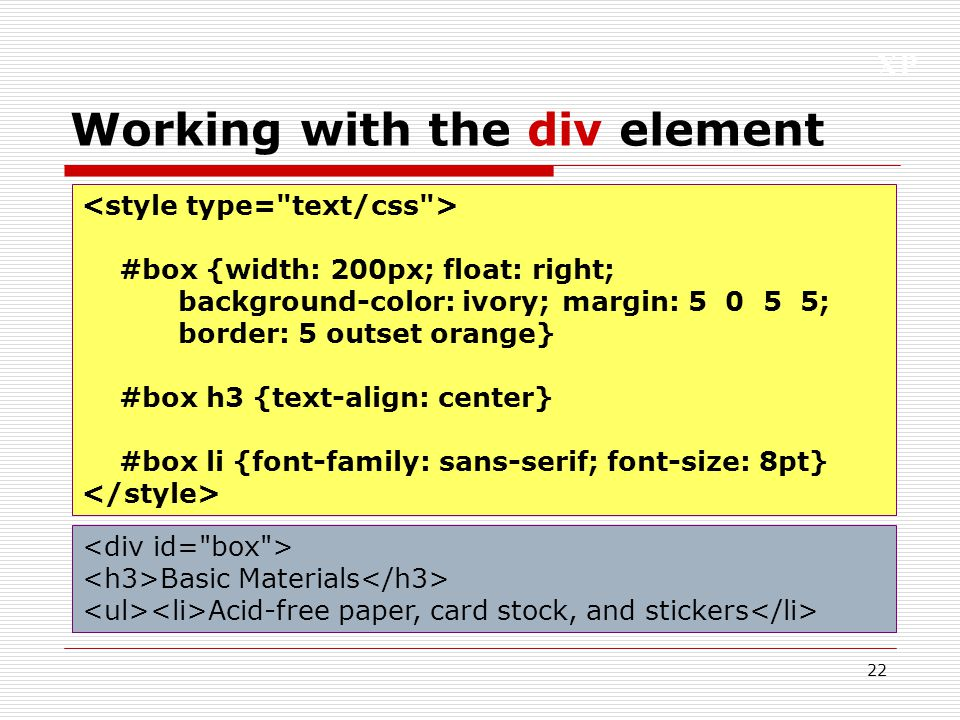 Working with the div element