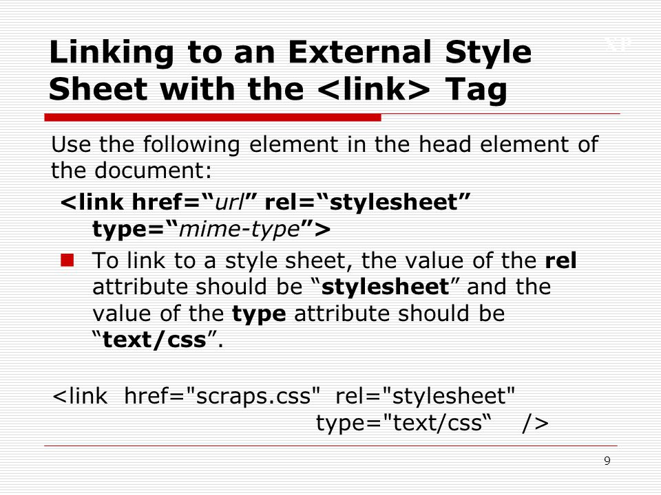 Linking to an External Style Sheet with the <link> Tag