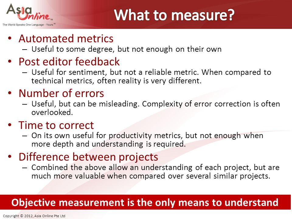 Objective measurement is the only means to understand