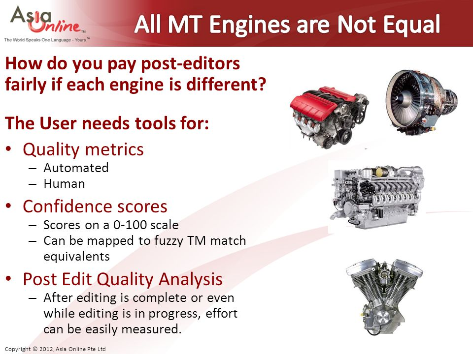 All MT Engines are Not Equal